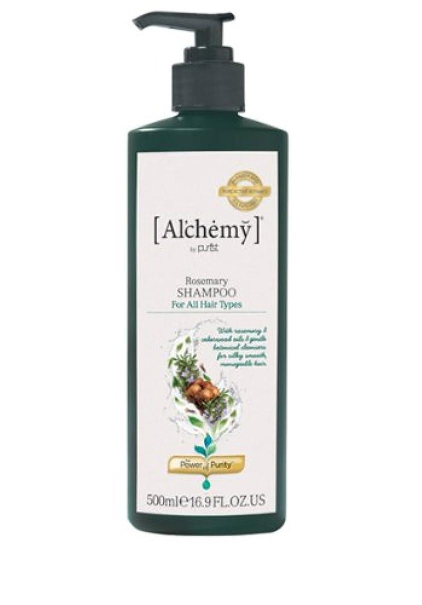 インレイ国籍保証【Al'chemy(alchemy)】アルケミー ローズマリーシャンプー(Rosemary Shampoo)(ノーマル髪用)500ml