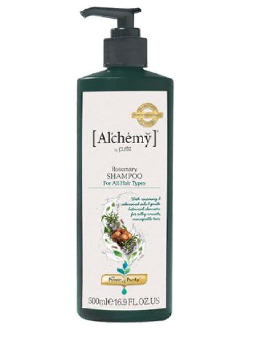 慰めこしょう保証金【Al'chemy(alchemy)】アルケミー ローズマリーシャンプー(Rosemary Shampoo)(ノーマル髪用)500ml