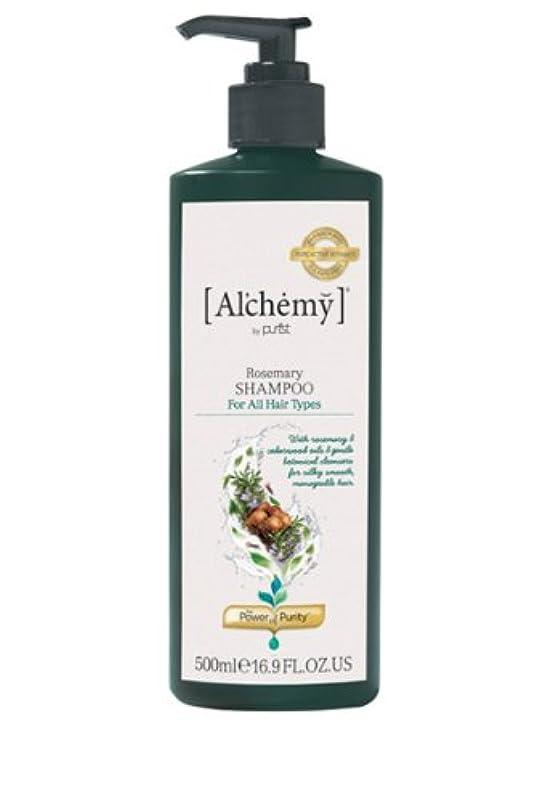 キラウエア山乗ってガロン【Al'chemy(alchemy)】アルケミー ローズマリーシャンプー(Rosemary Shampoo)(ノーマル髪用)500ml