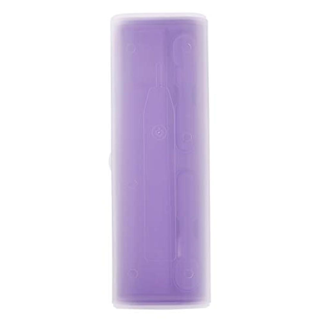 RETYLY 携帯用電動歯ブラシホルダーケースボックス旅行キャンプ Oral-Bに適合 4色(パープル)