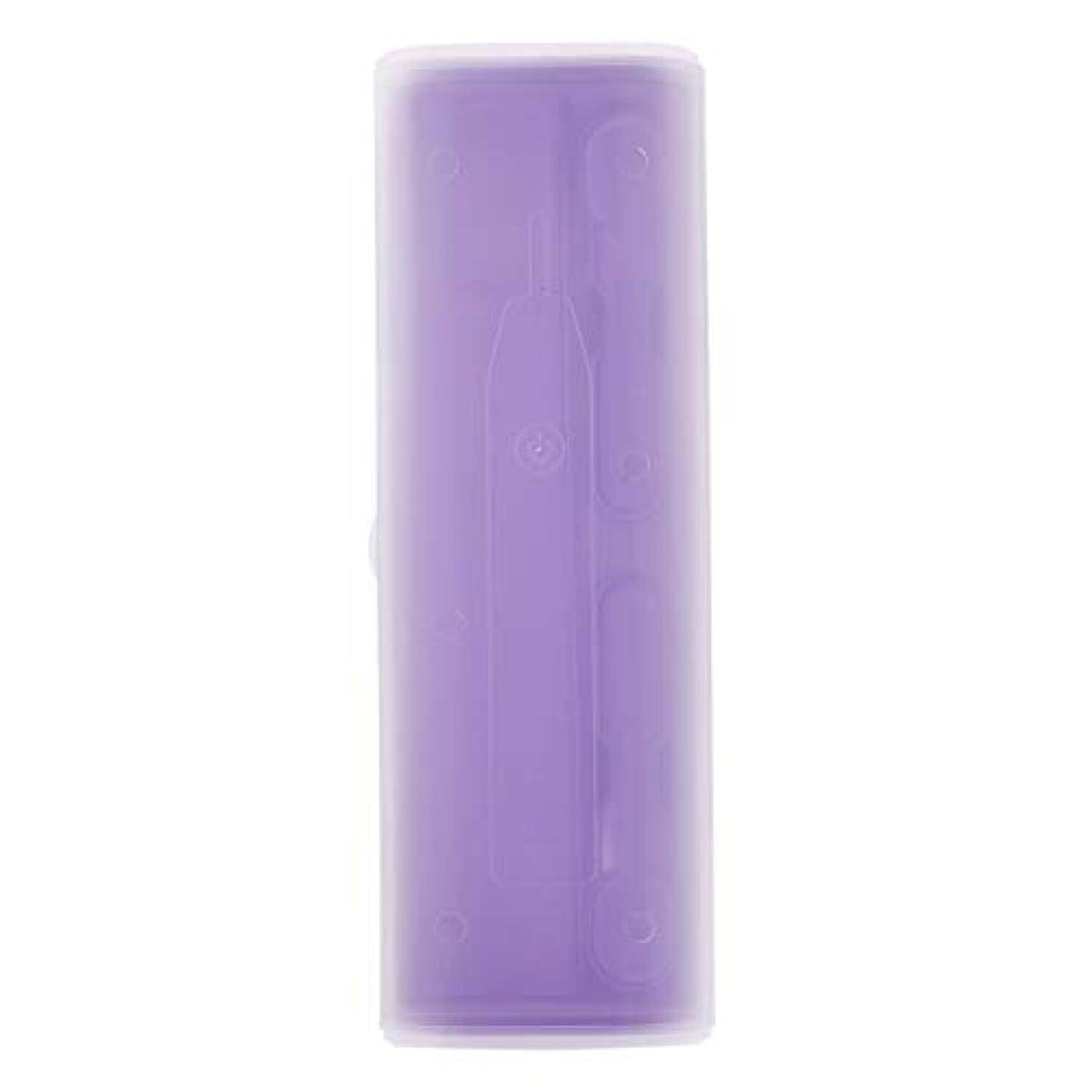 検閲可聴経験RETYLY 携帯用電動歯ブラシホルダーケースボックス旅行キャンプ Oral-Bに適合 4色(パープル)