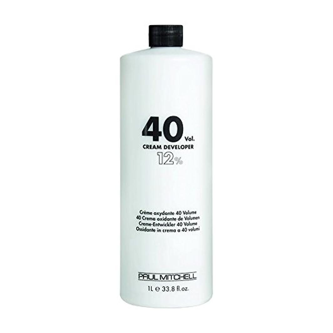 綺麗な炭素些細なポールミッチェルヘアコンディショナー - 1個
