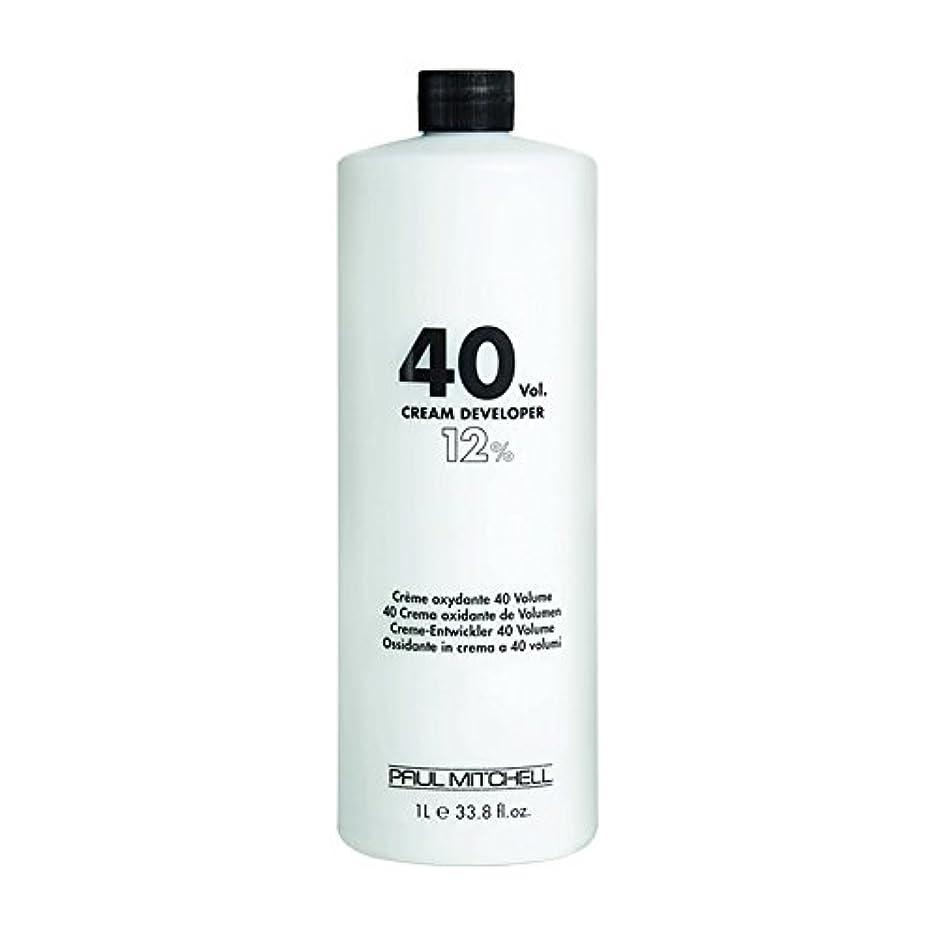 組み立てる溶かす強化ポールミッチェルヘアコンディショナー - 1個