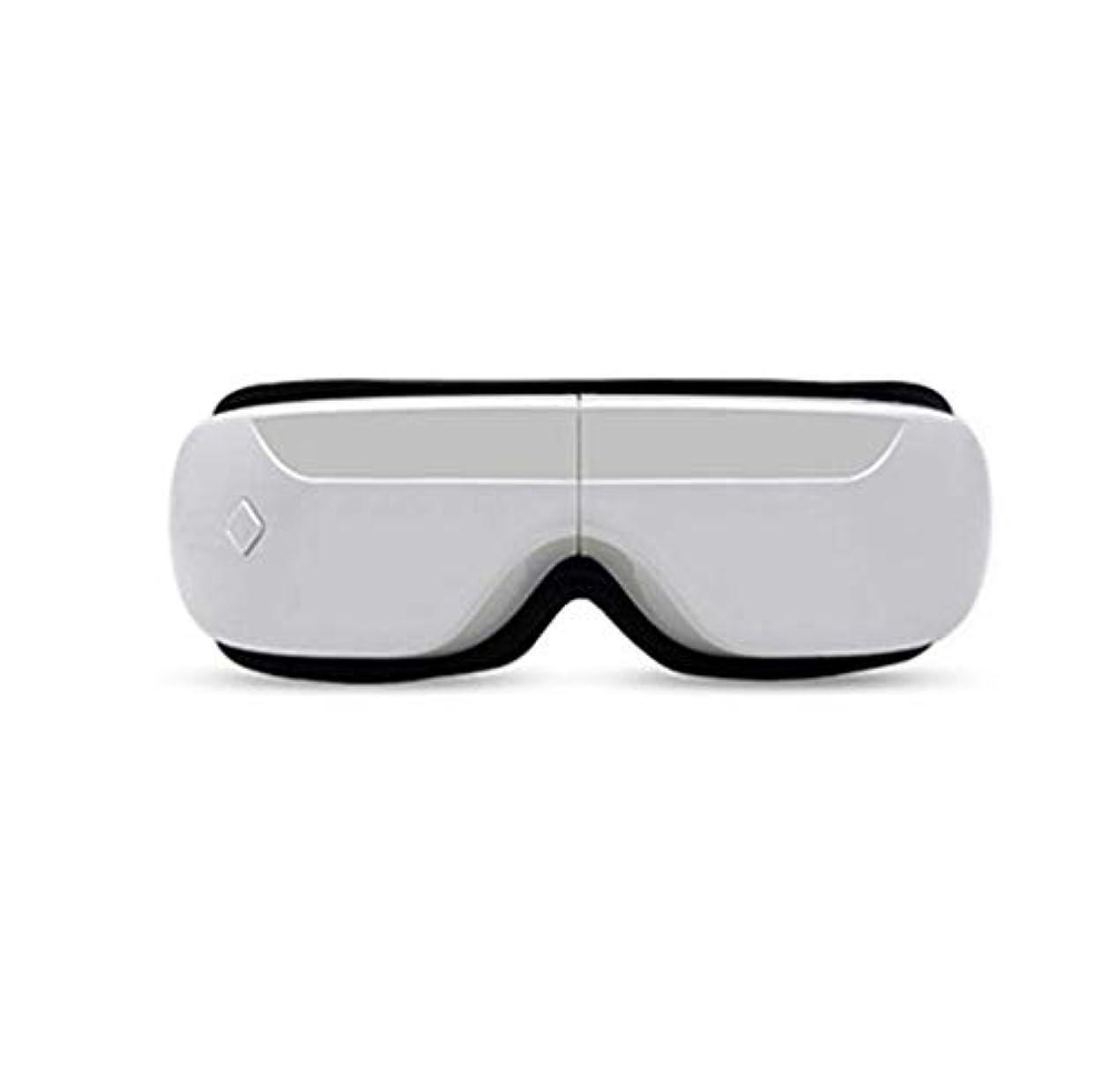 ペレット引用すき電動アイマスク、アイマッサージャー、折りたたみ式USB充電式スマートデコンプレッションマシン、ワイヤレスBluetoothポータブル、目の疲れを和らげる、ダークサークル、アイバッグ、美容機器