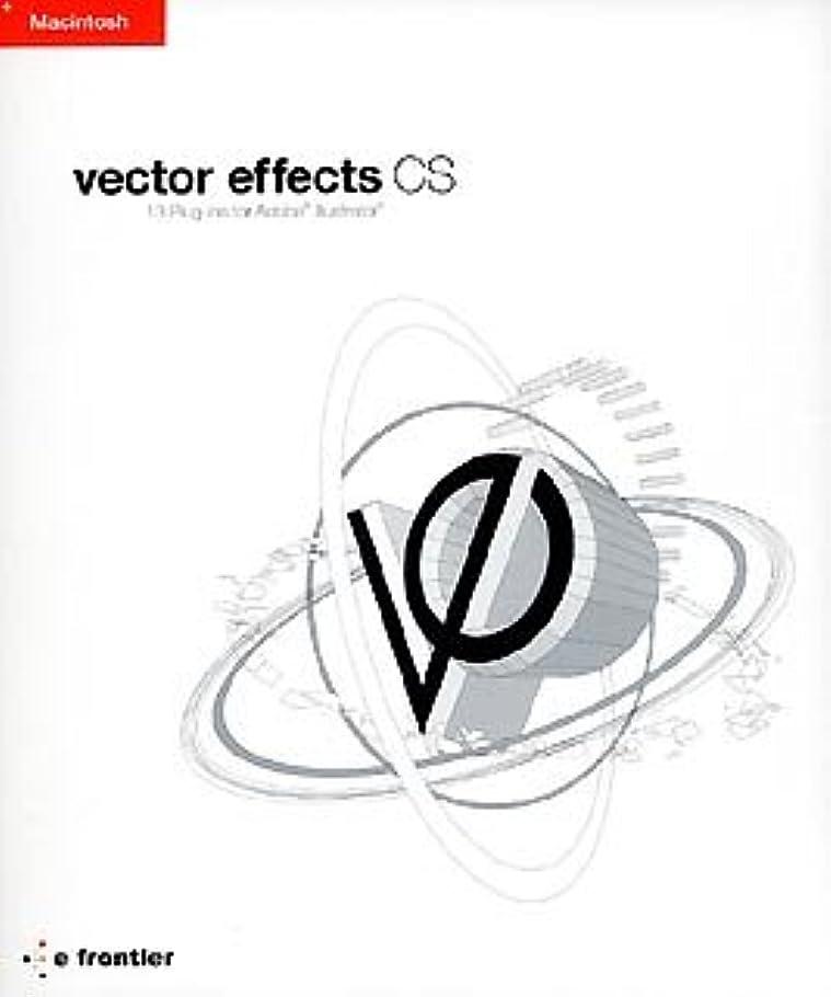 Vector Effects CS 日本語版 for Macintosh