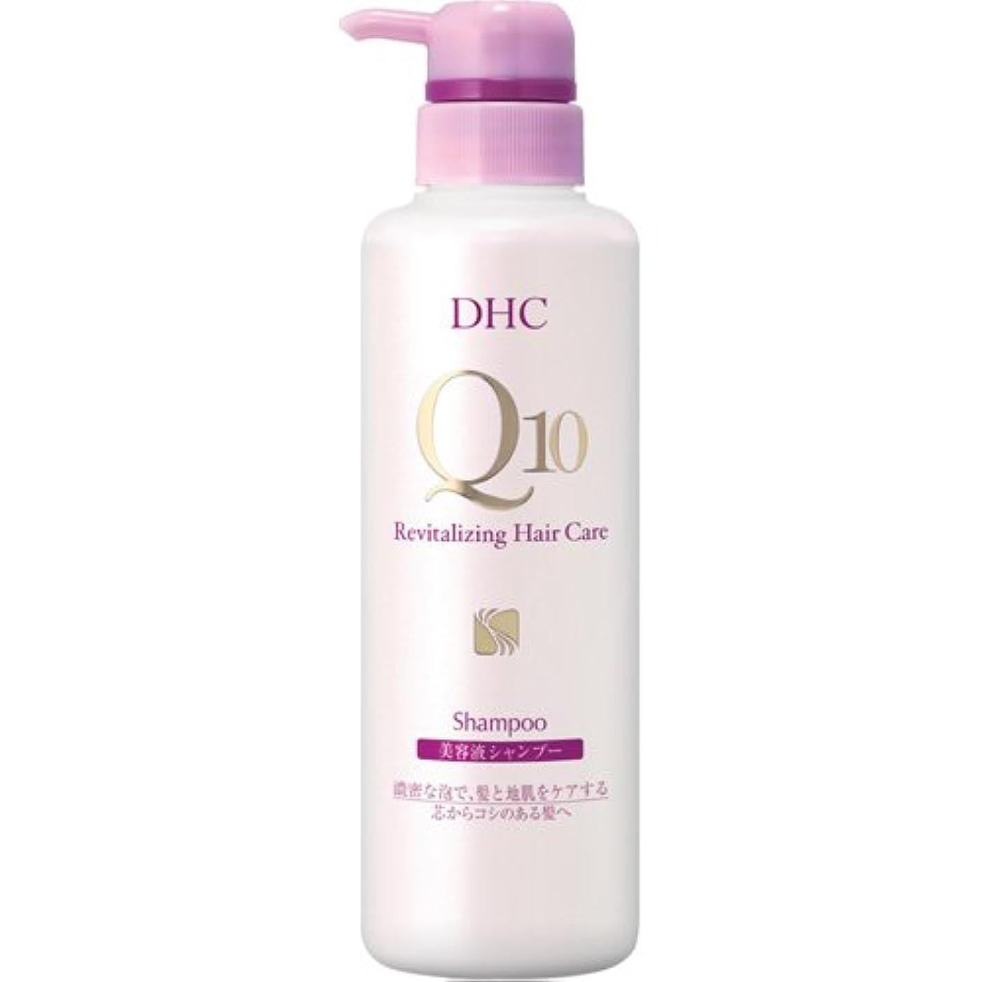 DHC Q10美容液 シャンプー (SS) 330ml