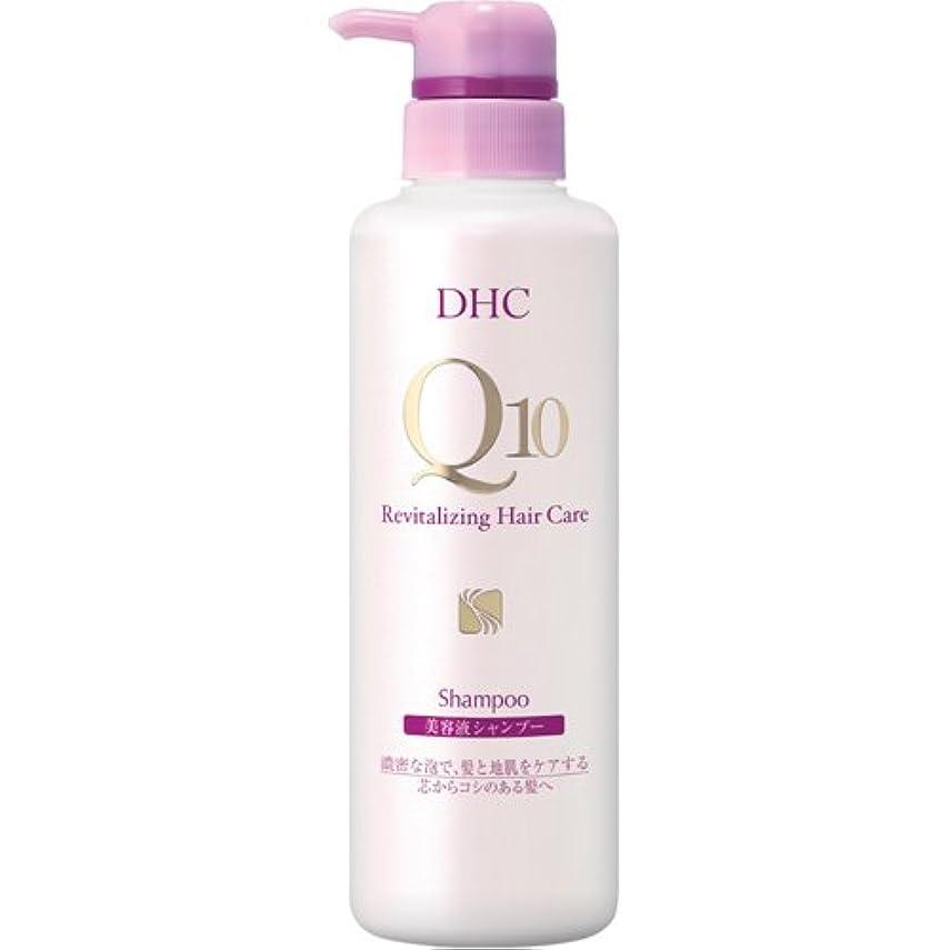 分類安全性位置するDHC Q10美容液 シャンプー (SS) 330ml