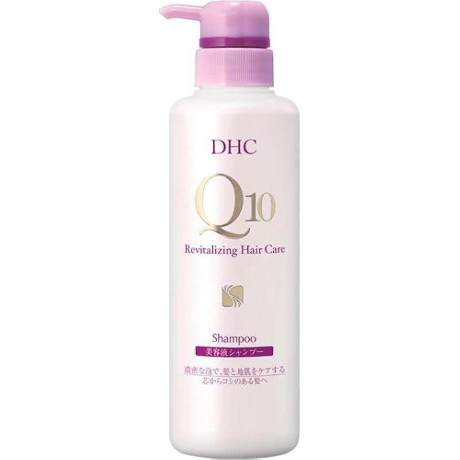 偉業暫定のなにDHC Q10美容液 シャンプー (SS) 330ml