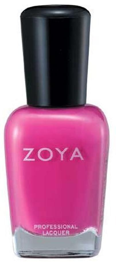 電気技師解決病弱ZOYA ゾーヤ ネイルカラーZP302 FERGIE ファーギー 15ml マット/クリーム パープルピンク 爪にやさしいネイルラッカーマニキュア
