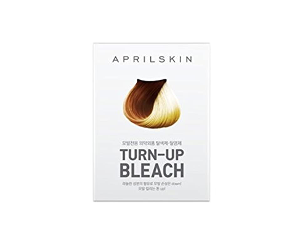 排出バルーン投げ捨てるエープリル?スキン [韓国コスメ April Skin] 漂白ブリーチ(ヘアブリーチ)Turn Up Bleach (Hair Bleach) [海外直送品]