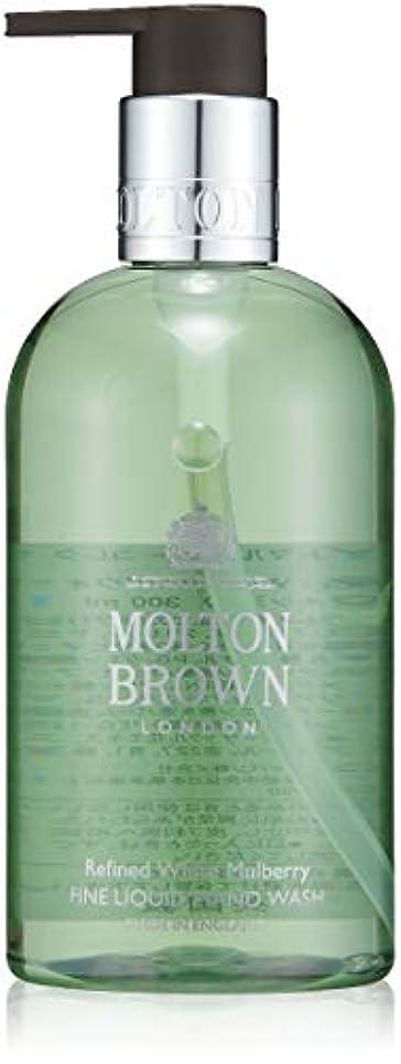 文見て忙しいMOLTON BROWN(モルトンブラウン) ホワイトマルベリー コレクション WM ハンドウォッシュ 300ml