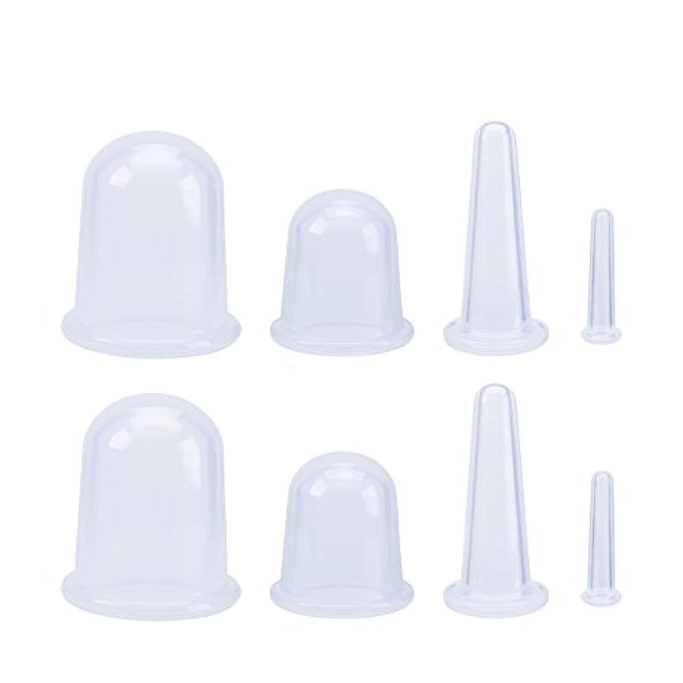 8個入 マッサージ吸い玉 カッピング  ボディデトックス マッサージカッピングカップ 顔 全身 自宅エステ 血流促進 水洗い可能