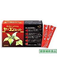 〔全薬工業〕養生食品 ヤーコンスーパー(84包)×3個セット