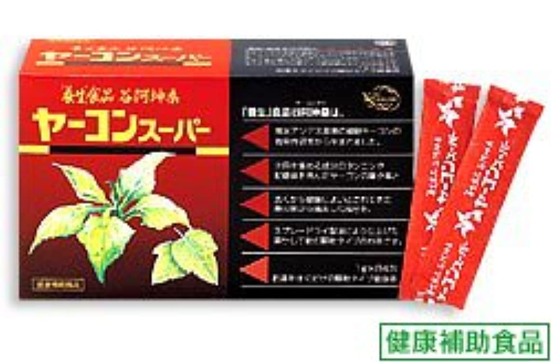 スポンジ競う港〔全薬工業〕養生食品 ヤーコンスーパー(84包)×3個セット