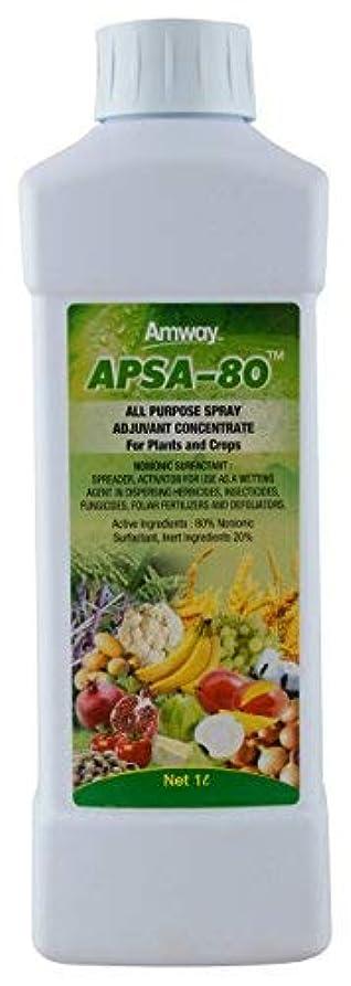 重要性適応する願望APSA-80アジュバントスプレー(1リットル)