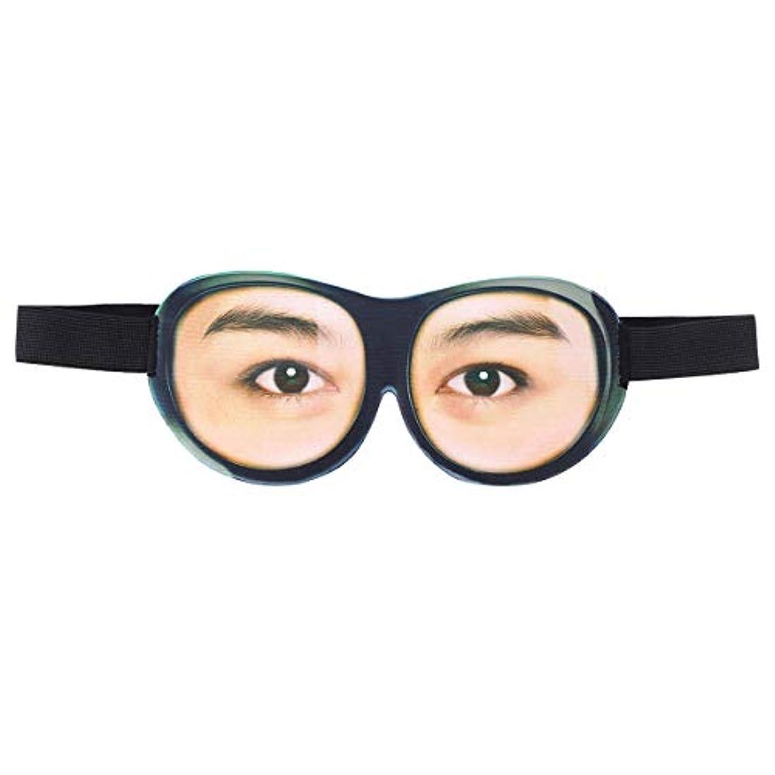 憂慮すべき遠いエコーSUPVOX 面白いアイシェード3Dスリープマスクブラインドパッチアイマスク目隠し