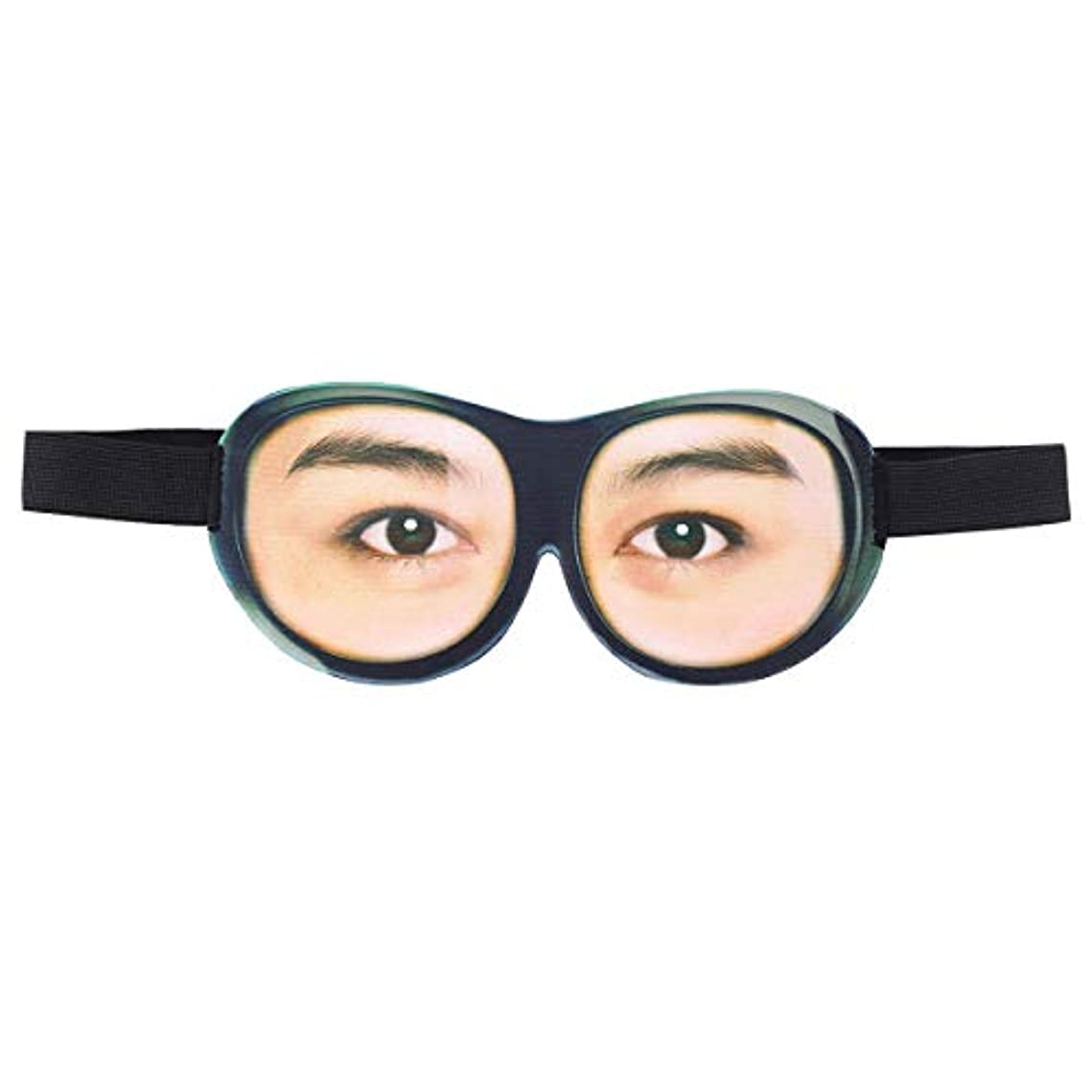 ロッド混合感嘆SUPVOX 面白いアイシェード3Dスリープマスクブラインドパッチアイマスク目隠し