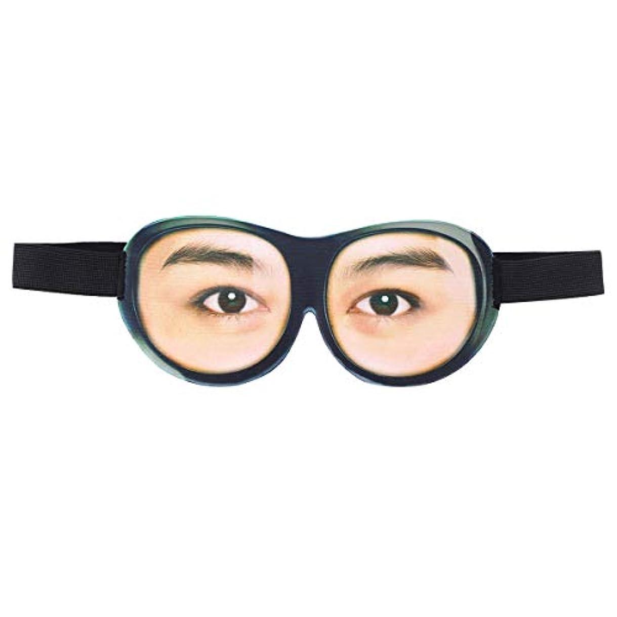 現在エレベーターナチュラルHealifty 睡眠目隠し3D面白いアイシェード通気性睡眠マスク旅行睡眠ヘルパーアイシェード用男性と女性