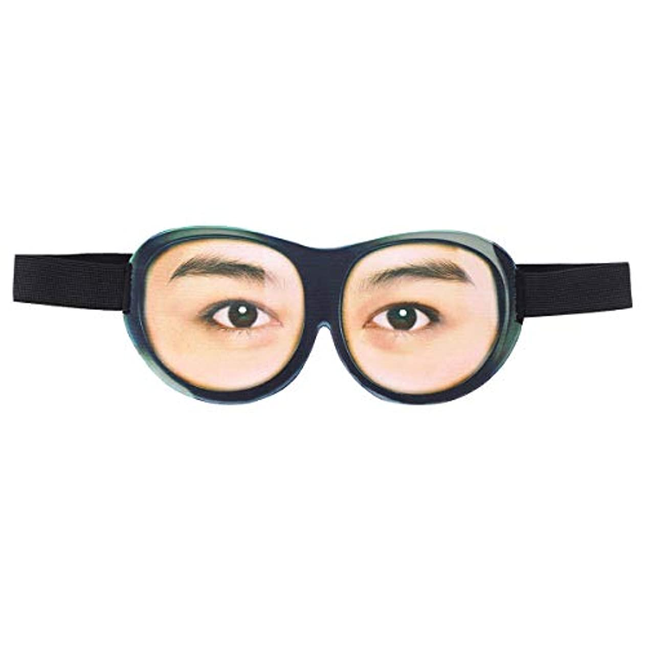 ハウジング生活すばらしいですHealifty 睡眠目隠し3D面白いアイシェード通気性睡眠マスク旅行睡眠ヘルパーアイシェード用男性と女性