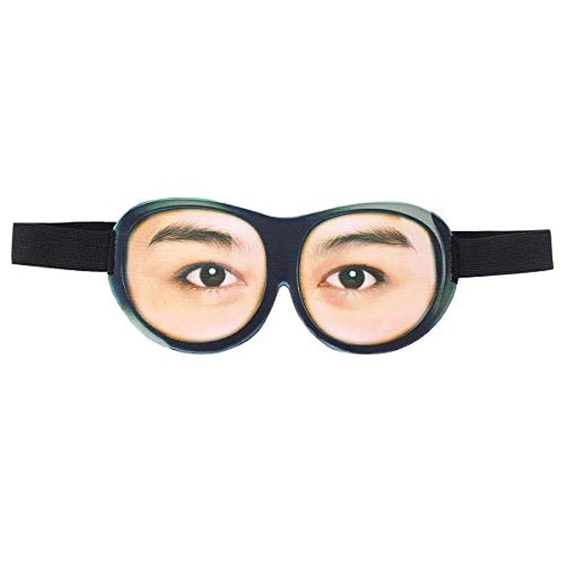 警察署遠洋の受益者Healifty 睡眠目隠し3D面白いアイシェード通気性睡眠マスク旅行睡眠ヘルパーアイシェード用男性と女性