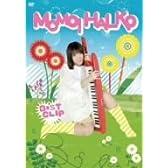 MOMOI HALKO BEST CLIP [DVD]