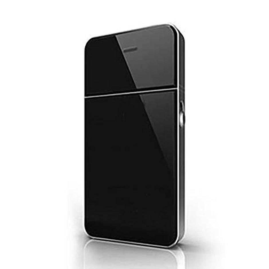 無意識バッテリーリーガンCoolTack 有料電気シェーバー男性箔スリムシェーバー往復かみそりフェイスケアツール