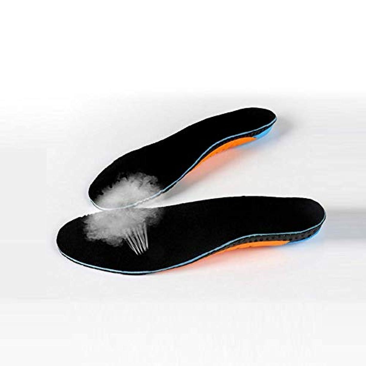 デンプシーチャールズキージングドキドキ男性と女性のためのフラットフィートハイアーチサポートインソールのための足底筋膜炎インソールの矯正インソール