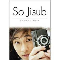 ソ・ジソブ 映像&フォトエッセイ集「Dream〜あなたに贈る僕の夢〜」 DVD付き