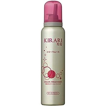 煌髪 KIRARI カラートリートメントムース (ダークブラウン) 150g 植物色素でカラーリング。ジアミンフリーの優しい泡で簡単カラートリートメント