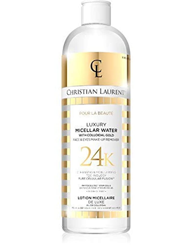カレンダー天文学五月Luxury MICELLAR Water with COLLOIDAL Gold FACE & Eyes Make-UP Remover 500ml / ラグジュアリーミセラーウォーターコロリダルゴールドフェイス&アイメイクアップリムーバー...