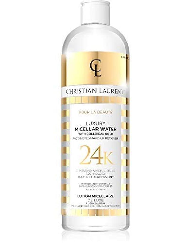 重さライナー残酷Luxury MICELLAR Water with COLLOIDAL Gold FACE & Eyes Make-UP Remover 500ml / ラグジュアリーミセラーウォーターコロリダルゴールドフェイス&アイメイクアップリムーバー500ml