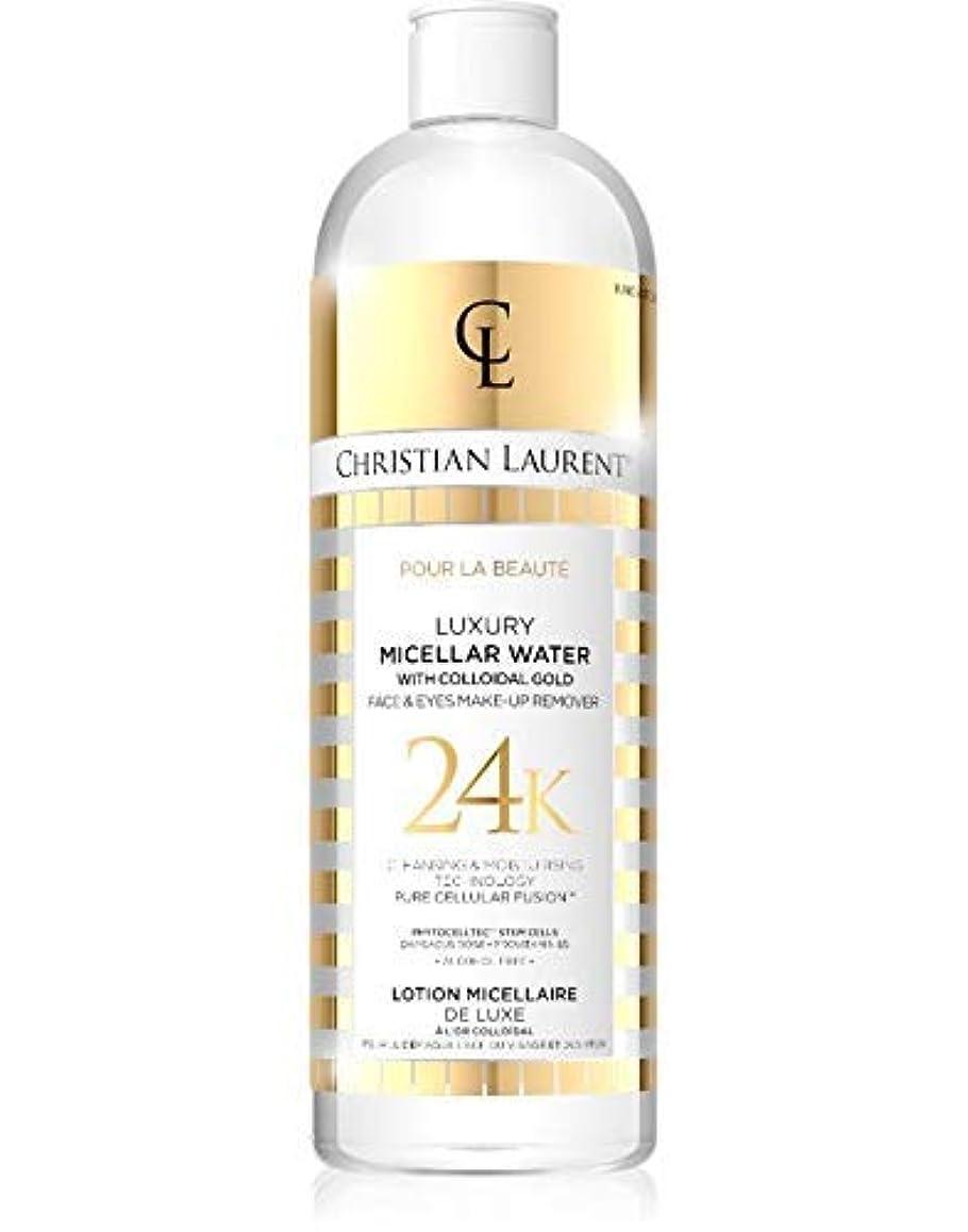 資金砂漠空洞Luxury MICELLAR Water with COLLOIDAL Gold FACE & Eyes Make-UP Remover 500ml / ラグジュアリーミセラーウォーターコロリダルゴールドフェイス&アイメイクアップリムーバー...
