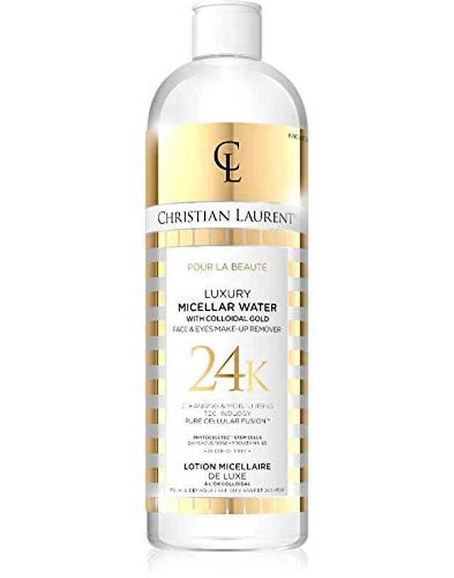 Luxury MICELLAR Water with COLLOIDAL Gold FACE & Eyes Make-UP Remover 500ml / ラグジュアリーミセラーウォーターコロリダルゴールドフェイス&アイメイクアップリムーバー...