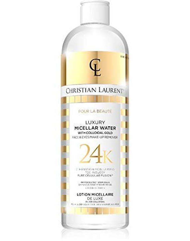 項目メール不適Luxury MICELLAR Water with COLLOIDAL Gold FACE & Eyes Make-UP Remover 500ml / ラグジュアリーミセラーウォーターコロリダルゴールドフェイス&アイメイクアップリムーバー...