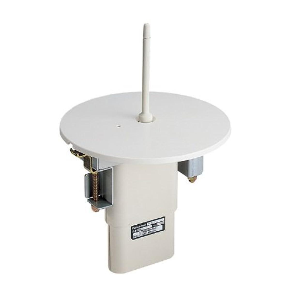 半球守る家具パナソニック 800 MHz帯天井取付用ワイヤレスアンテナ WX-4970(1個)