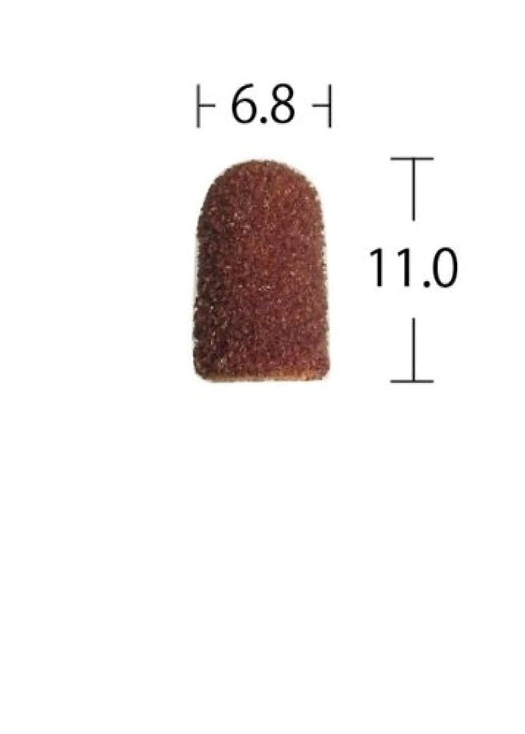 キャップサンダー 粗目#80 b-5C 直径 5mm 3個入