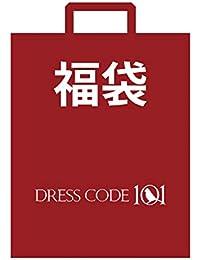 [ドレスコード101] ワイシャツ メンズ 福袋 5枚セット 形態安定 透けにくい 好印象を与えるデザイン ボタンダウン S M L LL 3L 4L 5L 大きいサイズまで FUKU-5