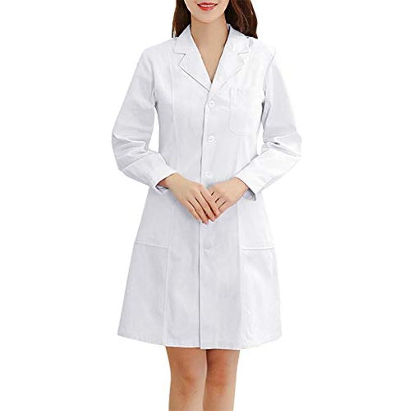 役割アクセスできない側面Yiyue 白衣 女性用 レディース用 実験衣 女性ドクター 高品質 医師診察衣 研究用白衣 ホワイト 制菌 長袖 両脇ポケット付き