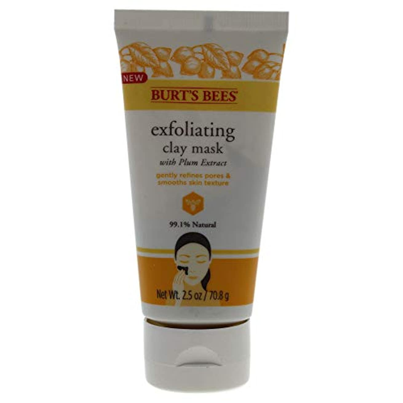 署名一口犯すExfoliating Clay Mask