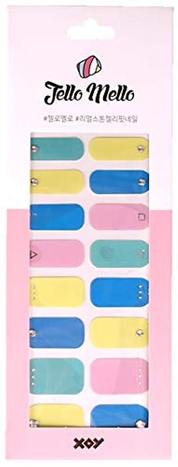 朝ごはんボトルに向かって[NJELL PICK] Vivid palette (ビビッドカラー) -ブルー、イエロー、ミント、ピンク、キュービックストーン、フルカラーネイル、キュート -ネイルラップ、ネイルパッチ、マニキュアストリップ、マニキュアシール
