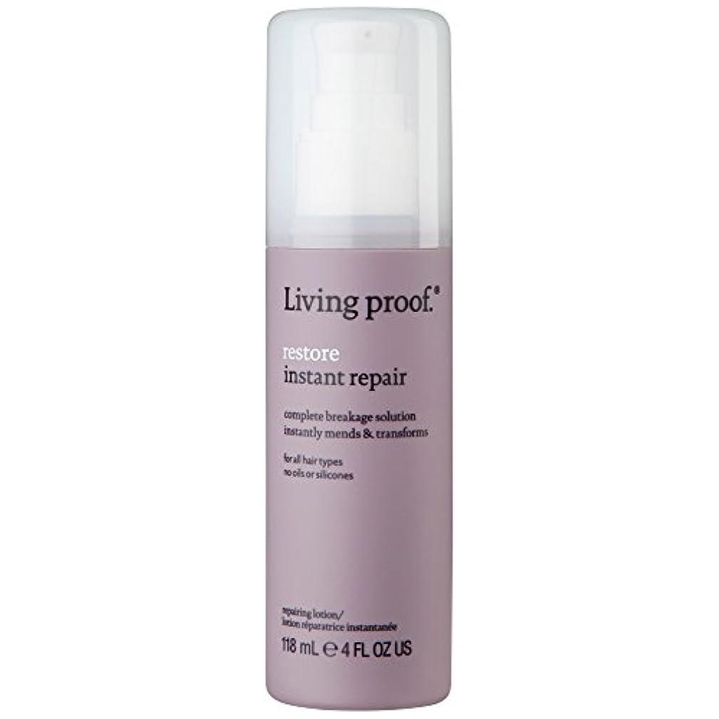 逆眉最大限生きている証拠は、ターゲット修理ヘアクリーム118ミリリットルを復元します (Living Proof) - Living Proof Restore Target Repair Hair Cream 118ml [並行輸入品]