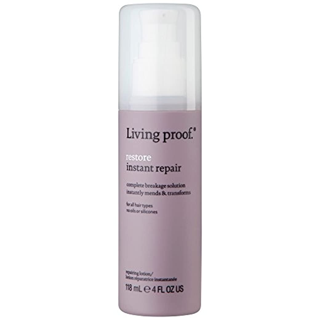 一月最小化する時々時々生きている証拠は、ターゲット修理ヘアクリーム118ミリリットルを復元します (Living Proof) (x6) - Living Proof Restore Target Repair Hair Cream 118ml...