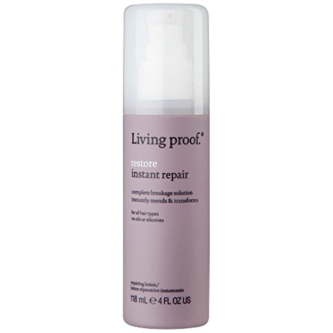 おびえた不適当ミトン生きている証拠は、ターゲット修理ヘアクリーム118ミリリットルを復元します (Living Proof) (x6) - Living Proof Restore Target Repair Hair Cream 118ml...