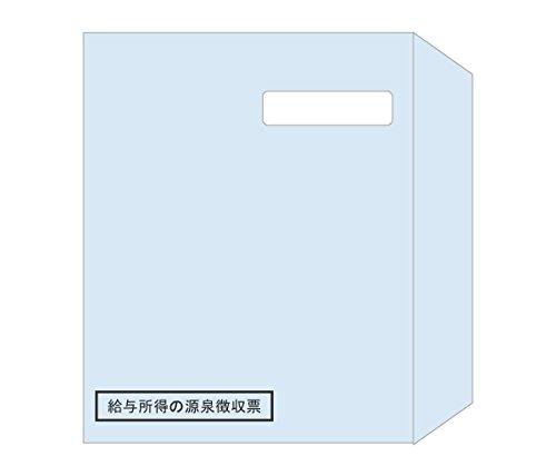 [해외]바가지 창 대해서 봉투 A5 (원천 징수 표 도트 프린터 용) 100 매 MF40/Hisago enveloped window with window A5 (for withholding tax notation dot printer) 100 sheets MF40