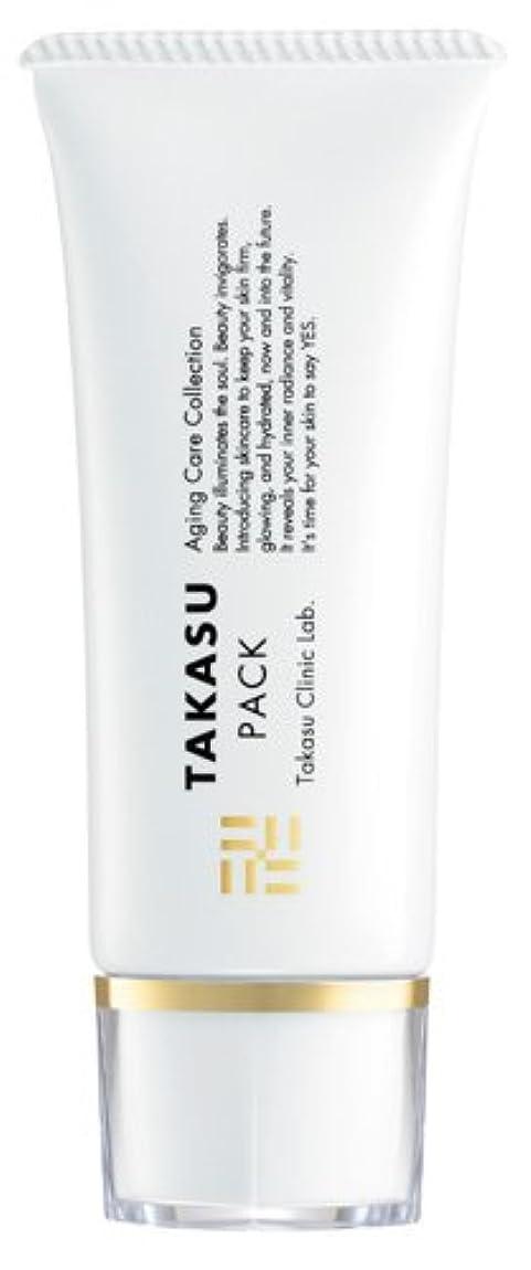 ぬるいパケット休憩するタカスクリニックラボ takasu clinic.lab EGF配合 タカス パック(TAKASU PACK)〈パック〉