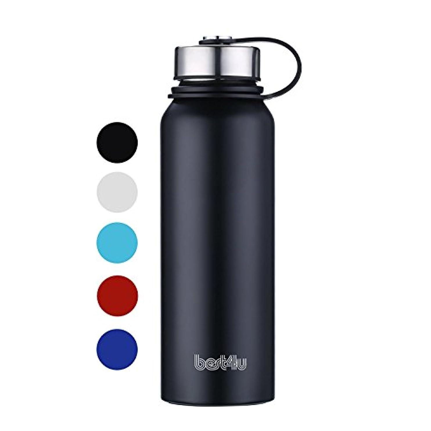 背が高い熱心best4uステンレススチール水ボトル – 真空断熱ウォーターボトルステンレススチールリーク&防汗キャップ、ダブル壁ThermosのフラスコホットまたはCold Beverages、37oz。/ 1100ml