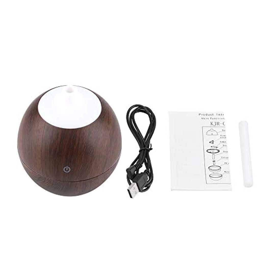 吐く犯罪対USB加湿器、130ml木製穀物多機能アロマセラピー加湿器アロマディフューザー、常夜灯(ダークウッド)
