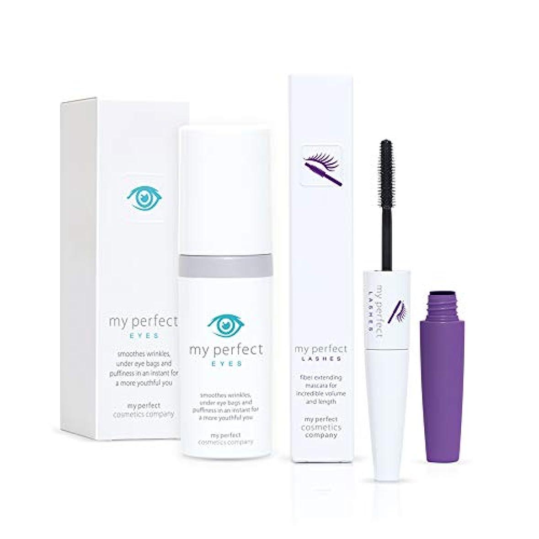 専ら舌なエンジンMy Perfect Eyes 200 Applications with My Perfect Lashes