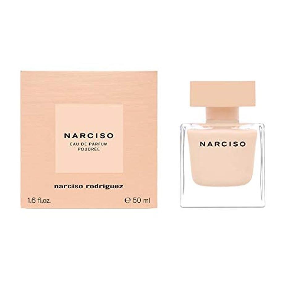 批判する北極圏議論するNarciso Poudree by Narciso Rodriguez Eau De Parfum Spray 1.6 oz / 50 ml (Women)