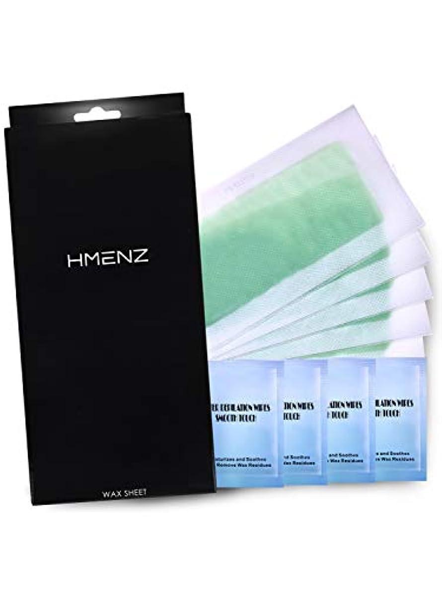 角度誇張流体【 脱毛 除毛 初めての方に 】HMENZ メンズ ブラジリアンワックス シート 大容量40枚 【 ふき取りシート20枚 】(脱毛シート 脱毛テープ 除毛シート)